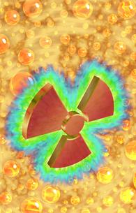 原子力の火の写真素材 [FYI00393365]