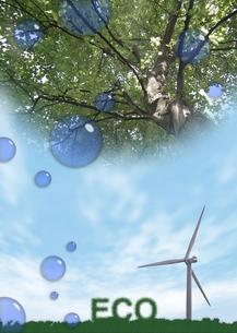 風車と緑と水滴の写真素材 [FYI00393370]