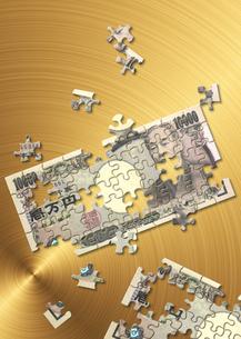紙幣パズルの写真素材 [FYI00393384]