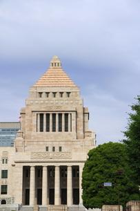 国会議事堂(中央部)の写真素材 [FYI00396042]