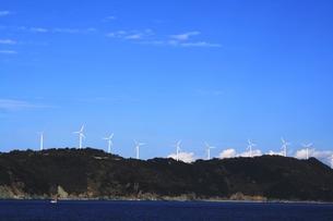 風力発電の素材 [FYI00397390]