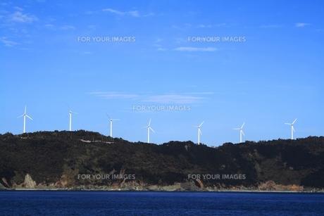 風力発電の素材 [FYI00397417]