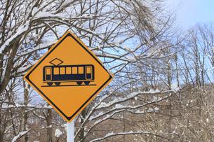 冬の青空と道路標識の写真素材 [FYI00399339]