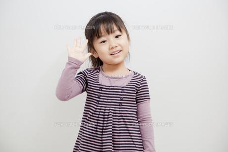 笑顔の女の子の素材 [FYI00403685]