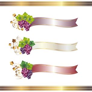 葡萄 リボンの素材 [FYI00404084]