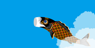 青空と鯉幟の写真素材 [FYI00405477]