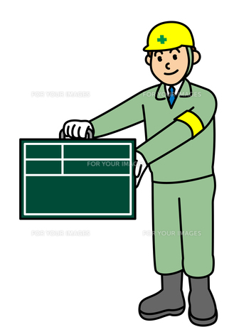 工事現場写真用黒板を持つ作業員の写真素材 [FYI00405598]