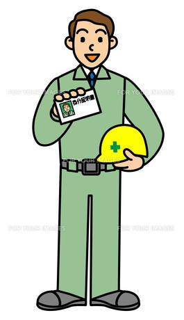 身分証明書を提示する作業員の写真素材 [FYI00405603]