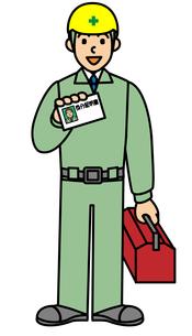 身分証明書を提示する作業員の写真素材 [FYI00405614]