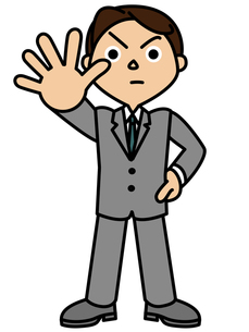 信念を曲げないビジネスマンの写真素材 [FYI00405621]