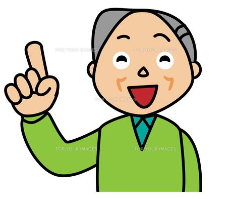 おじいさんの素材 [FYI00405630]