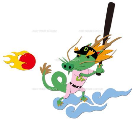 野球する竜の写真素材 [FYI00405686]