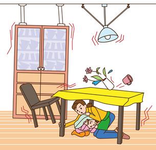 地震危険回避の写真素材 [FYI00405709]