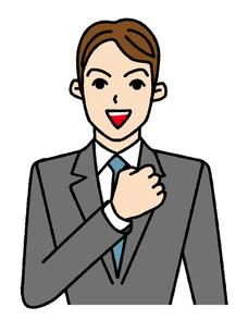 自信のあるビジネスマンの写真素材 [FYI00405772]