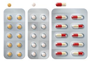医薬品の素材 [FYI00405887]