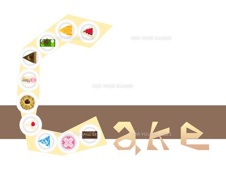 ロゴ付きケーキの写真素材 [FYI00406903]