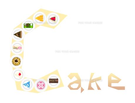 ロゴ付きケーキの写真素材 [FYI00406919]