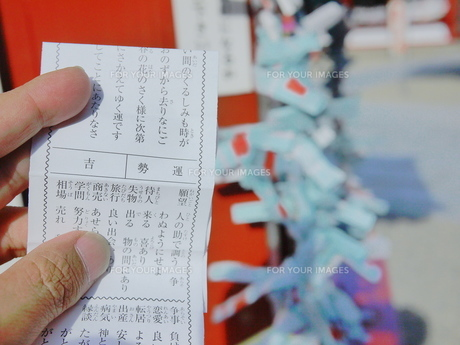 おみくじ2の写真素材 [FYI00407638]