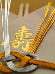 祝い箸の写真素材 [FYI00407877]