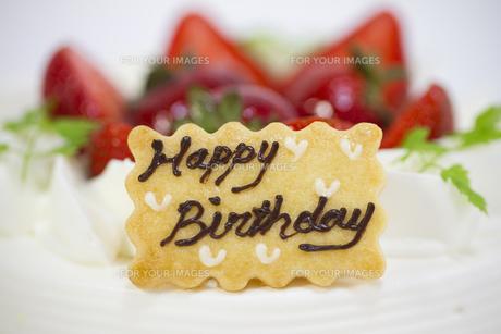 バースデーケーキの写真素材 [FYI00410875]
