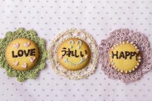 文字入りクッキーの写真素材 [FYI00411046]
