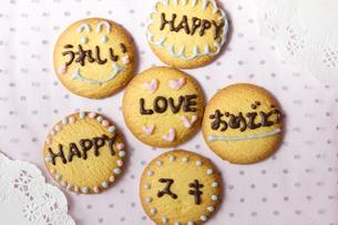 文字入りクッキーの写真素材 [FYI00411074]