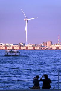 風車のある風景の素材 [FYI00411623]