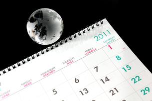 カレンダー2011 地球儀の写真の素材 [FYI00412324]