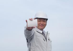 メモボードを持つ男性工事建設作業員の写真の素材 [FYI00412575]