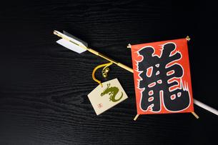 正月 龍の和凧と無地の絵馬が付いた破魔矢の素材 [FYI00412604]
