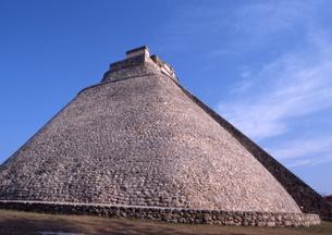 魔法のピラミッドの写真素材 [FYI00413437]