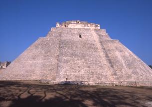 魔法のピラミッドの写真素材 [FYI00413442]
