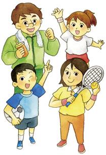 家族でスポーツの素材 [FYI00413874]