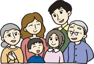 家族だんらんの写真素材 [FYI00413904]