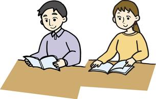 読書と勉強の素材 [FYI00413915]