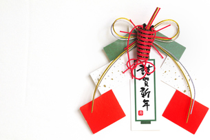 謹賀新年の写真素材 [FYI00414093]