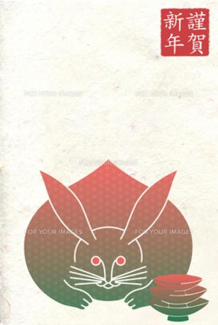 年賀状 - 真向き兎(和紙版)の写真素材 [FYI00414193]