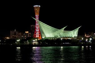 神戸ポートタワーの夜景の写真素材 [FYI00414556]