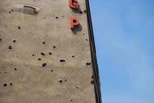 蜂の巣の街サラエボ02の写真素材 [FYI00414633]