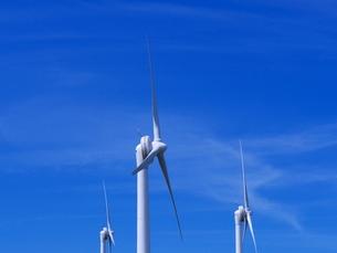 風力発電の素材 [FYI00414711]