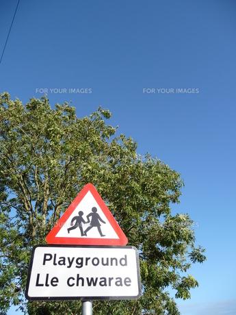 公園 看板 ウェールズ語 空の写真素材 [FYI00415978]