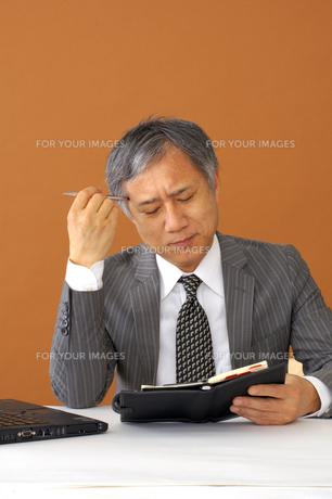 ビジネスマンのポートレートの写真素材 [FYI00419165]