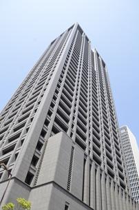関西電力ビルの写真素材 [FYI00419532]