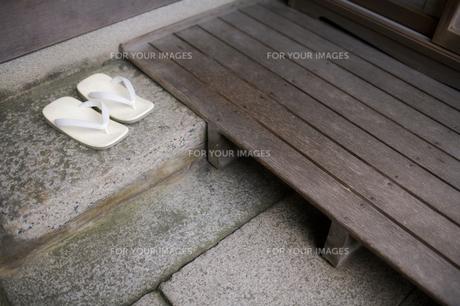 草履と玄関の素材 [FYI00420612]