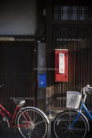 赤と青との素材 [FYI00420662]