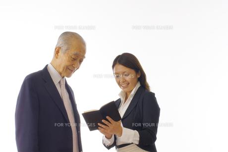 シニアと女性の写真素材 [FYI00420921]