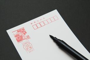 年賀状と筆の写真素材 [FYI00421373]