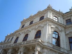 ベルベデーレ宮殿の写真素材 [FYI00421580]