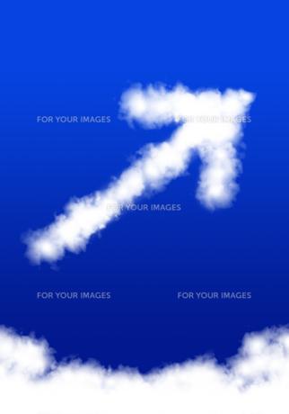 雲の矢印の写真素材 [FYI00422279]
