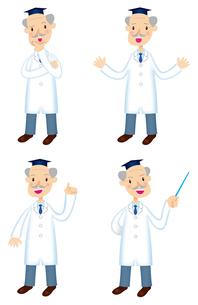 白衣を着た博士の写真素材 [FYI00422330]